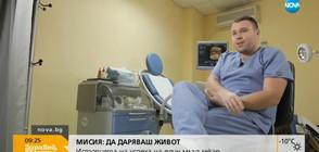 """""""ИСТОРИИ НА УСПЕХА"""" с Деси Банова: Мисията да даряваш живот"""