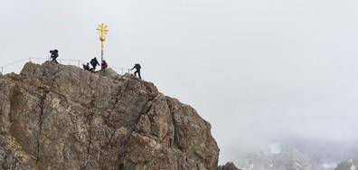 Планинари развяха български флаг на най-високия връх в Германия