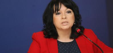 Теменужка Петкова: БЕХ пласира облигации за 550 млн. евро