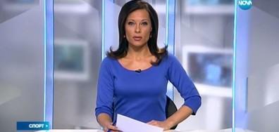 Спортни новини (27.08.2016 - централна)