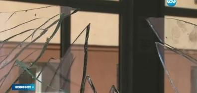 Вандали изпочупиха училище в Благоевград