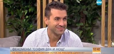 """Краси Ванков: """"София – Ден и Нощ"""" върна младите пред телевизионния екран"""