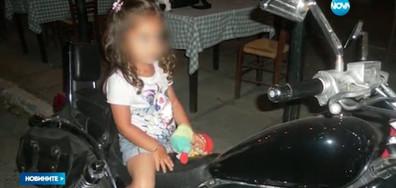 Нашият консул в Кипър задържана за опит за отвличане на дете