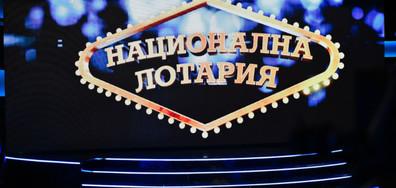 Осми пореден милионер в Националната лотария за тази година
