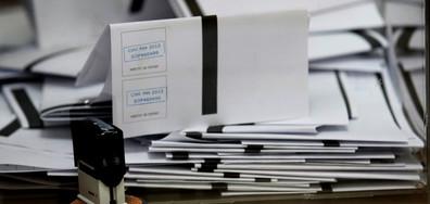 ОКОНЧАТЕЛНО: Гласуват промените в Изборния кодекс