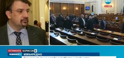 РБ: Не смятаме, че няма да влезем в следващия парламент