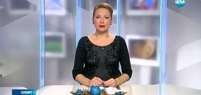 Спортни новини (10.12.2016 - обедна емисия)