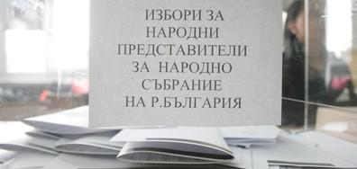 ЦИК обяви новите 240, които влизат в парламента (ПЪЛЕН СПИСЪК)
