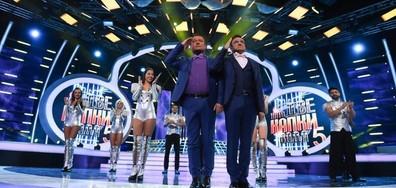 """Грандиозният финал на пети сезон на """"Като две капки вода"""" по NOVA"""