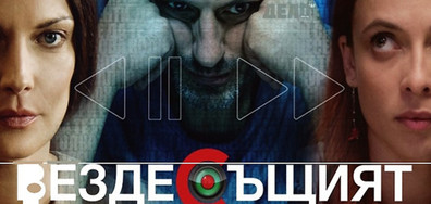 """""""Вездесъщият"""" стартира кампанията си за """"Оскар"""" за чуждоезичен филм"""