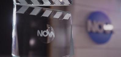 """Първите Награди """"NOVA подкрепя българските филми"""" 2018 стартират днес"""