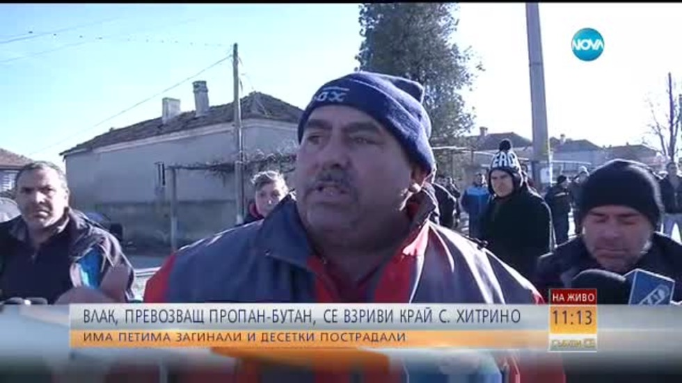 Жител на Хитрино: Жена ми жива изгоря, не дойдоха навреме (ВИДЕО+СНИМКИ)