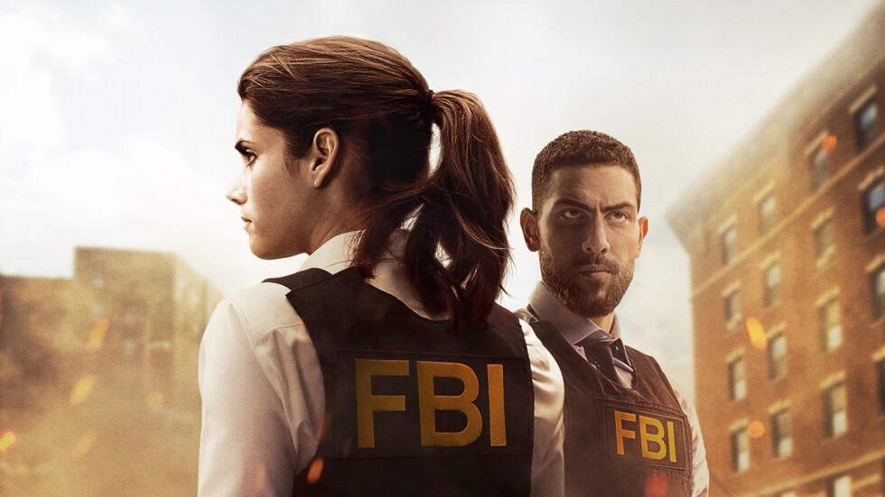 ФБР – премиера