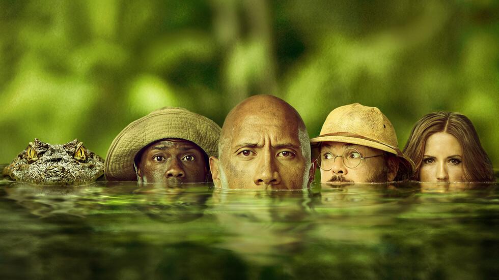 Джуманджи: Добре дошли в джунглата (премиера)
