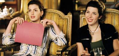 Дневниците на принцесата: Кралски бъркотии