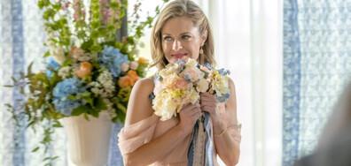 Любимата ми сватба