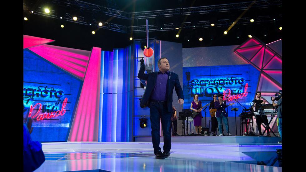 "Десети епизод на ""Забраненото шоу на Рачков"""