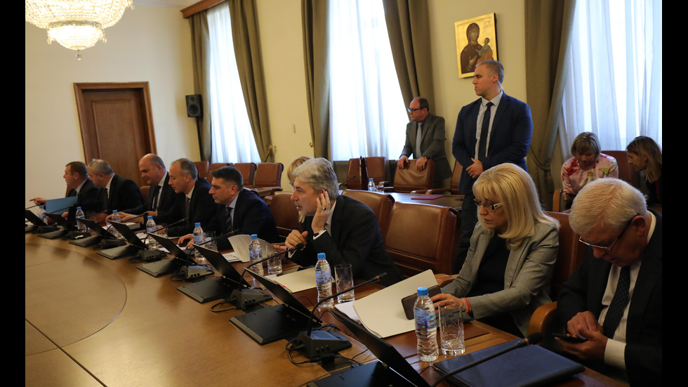 Заседание на Министерски съвет