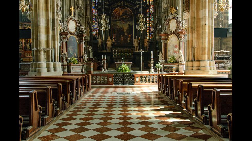 "Катедралата ""Свети Стефан"", Виена"