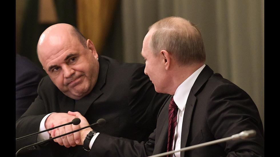 Путин назначи новото правителство на Русия