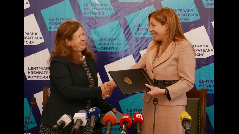 ЦИК и СЕМ подписаха споразумение за мониторинг