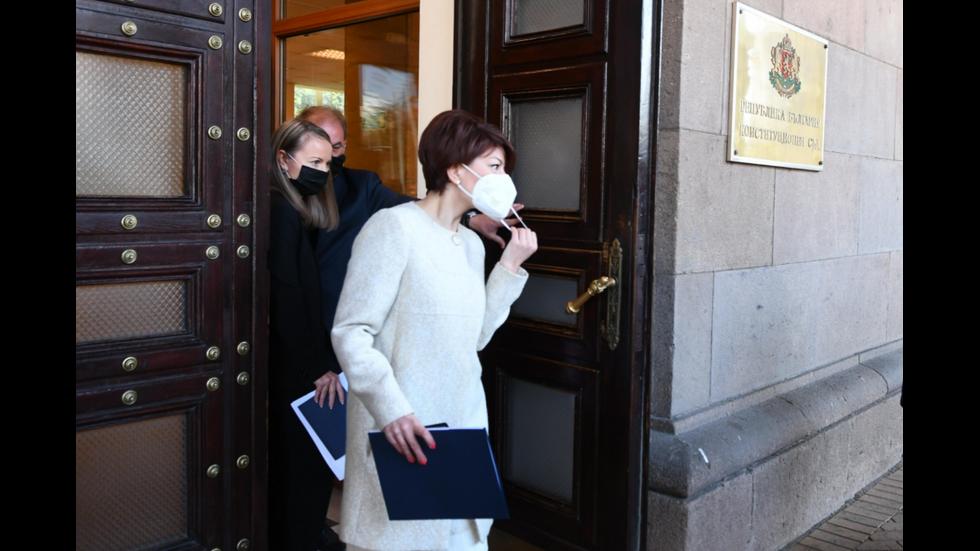 ГЕРБ внесе жалба срещу мораториума в Конституционния съд