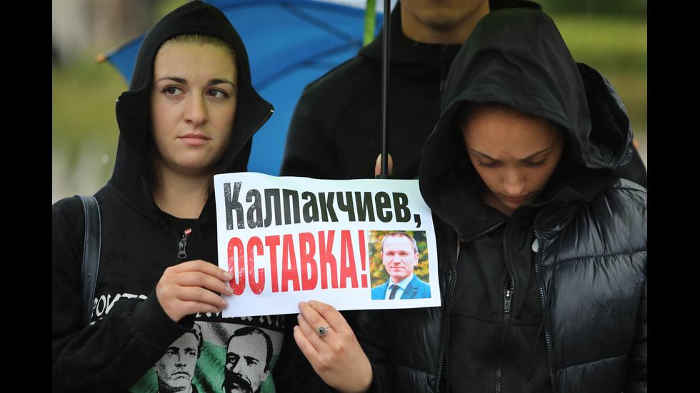 Протест срещу освобождаването на Полфрийман