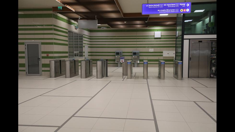 Как изглеждат новите станции на метрото
