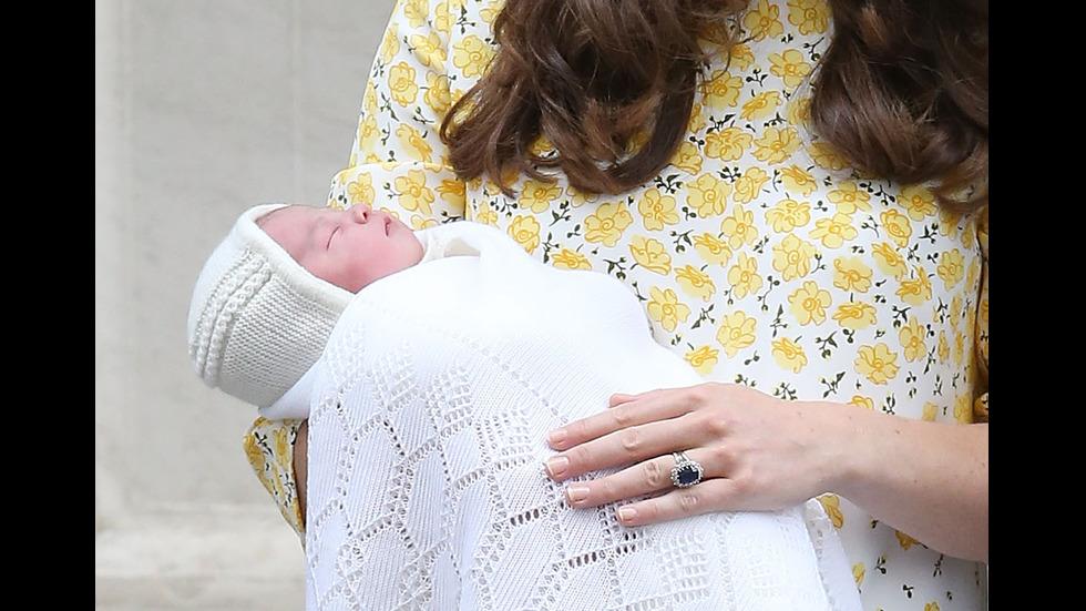 Принцеса Шарлот навърши 2 години