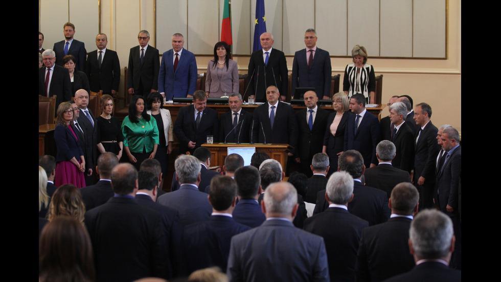 Интересни моменти от клетвата на новото правителство