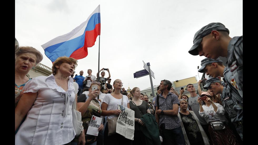 Десетки арестувани на протест в Москва
