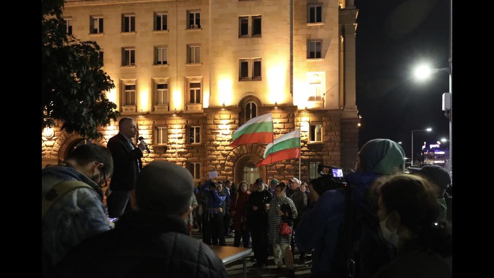 83-а вечер на протести в София