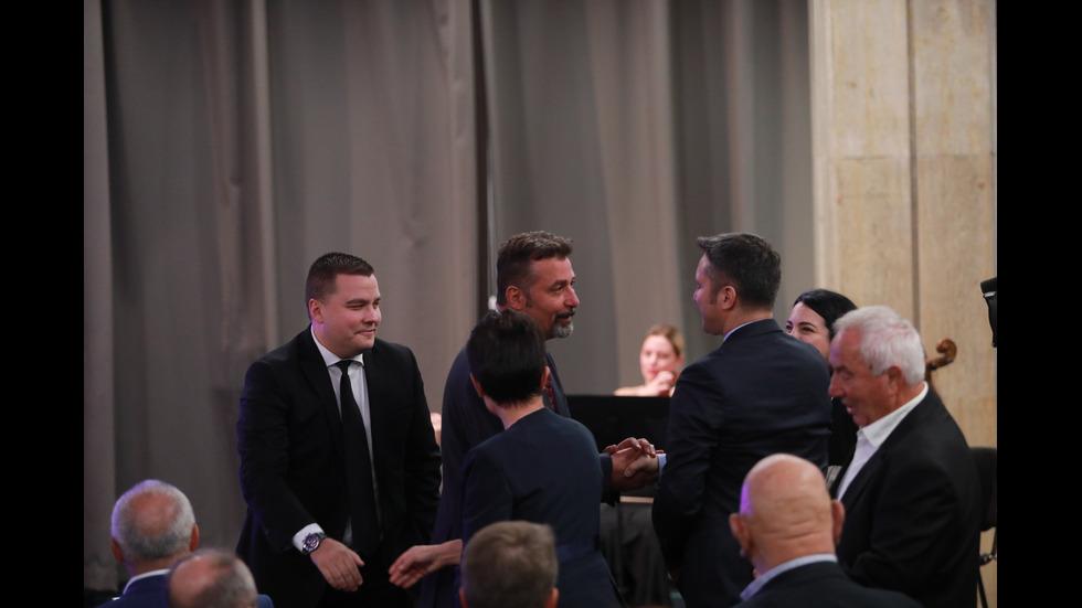 Инициативен комитет издигна Румен Радев и Илияна Йотова за президентска двойка
