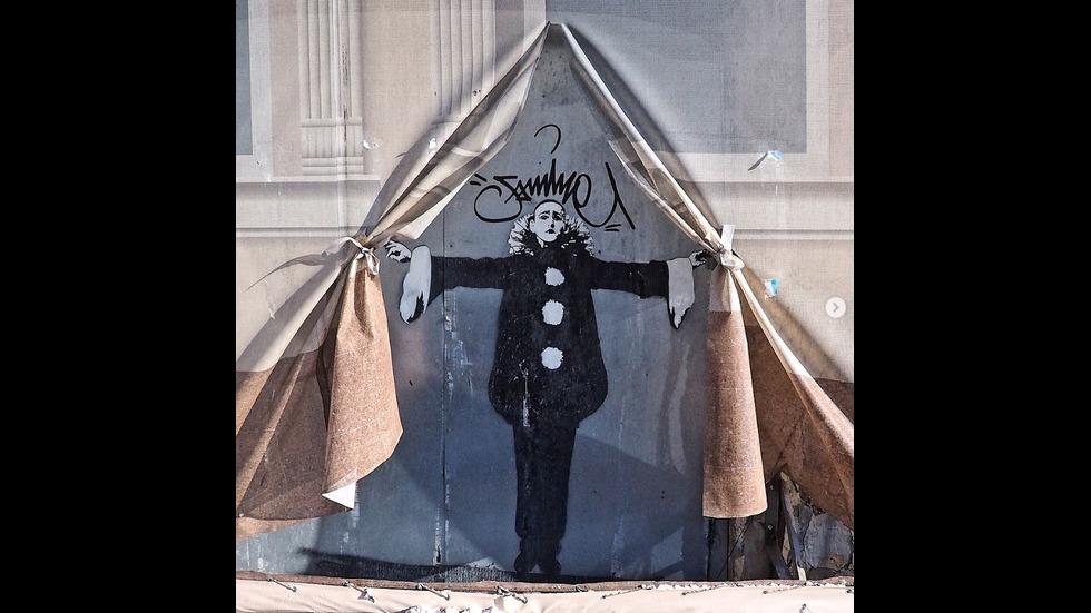 Улично изкуство, което впечатлява с реалистичността си