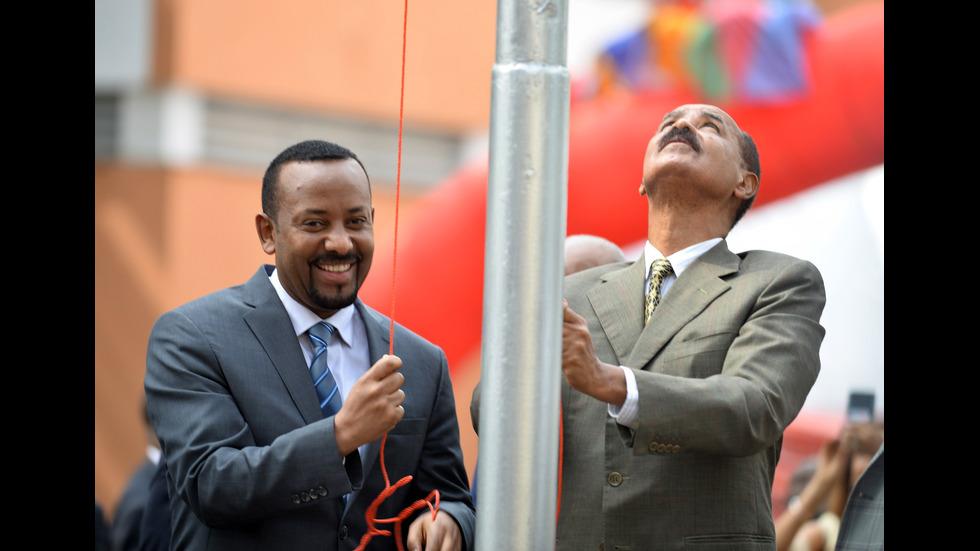 Премиерът на Етиопия е новият лауреат на Нобеловата награда за мир
