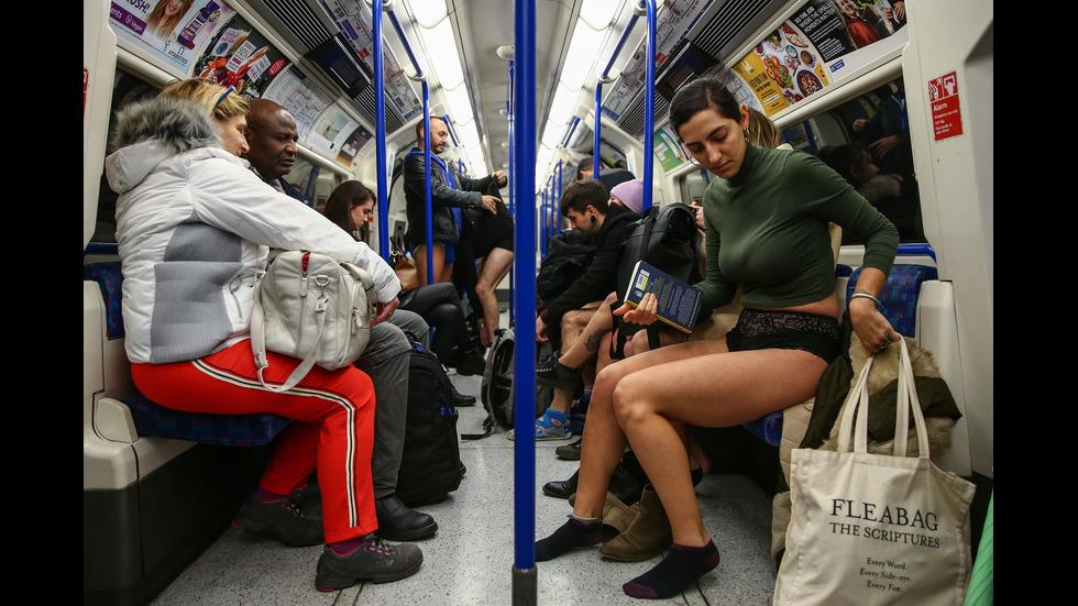 И европейците ходиха без панталони в метрото