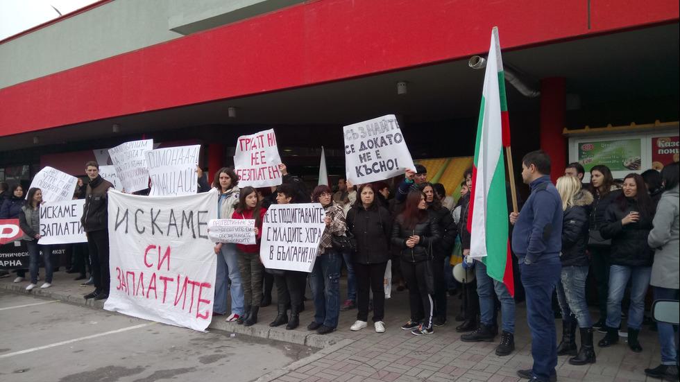 Служители на голяма хранителна верига излизат на протест