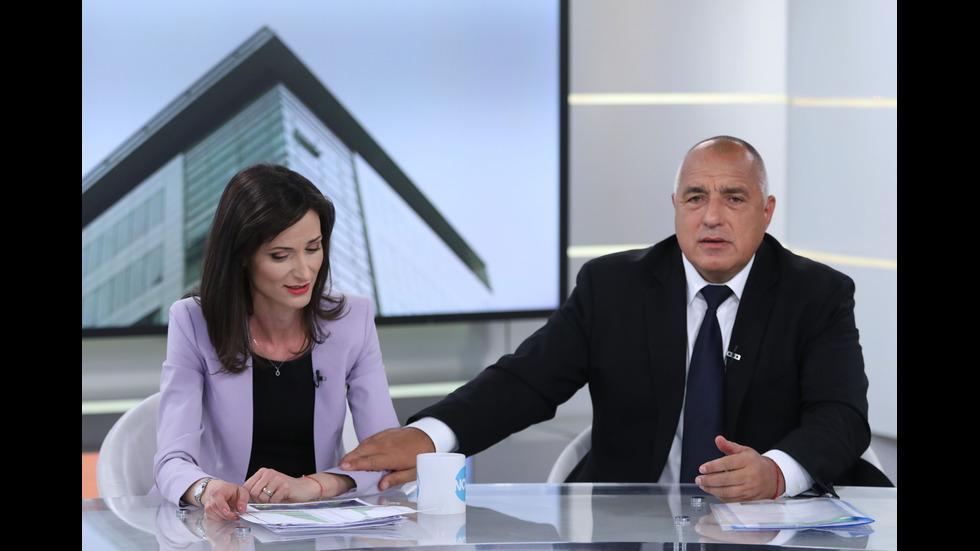 Бойко Борисов и Мария Габриел в предизборното студио на NOVA