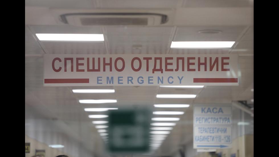 Медиците с пореден флашмоб, отново призоваха за спазване на мерките