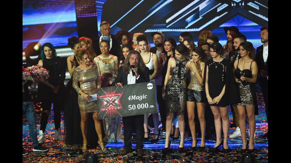 """Големият финал на X Factor """"Сътворението на звездите"""""""
