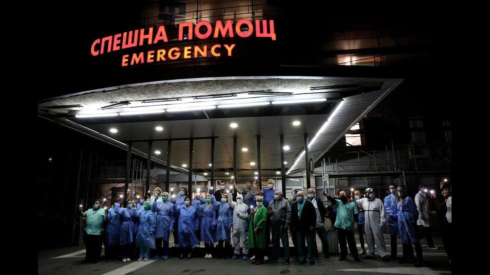 Нов флашмоб на медиците, отново призоваха за спазване на мерките
