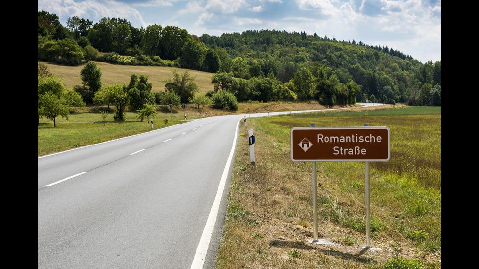 Романтични пътища