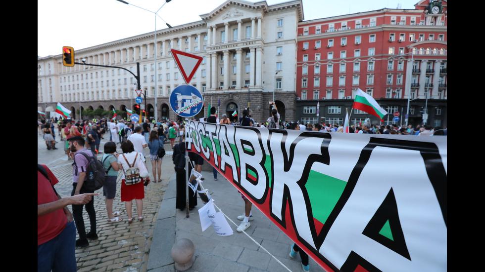 Пореден ден на антиправителствени протести