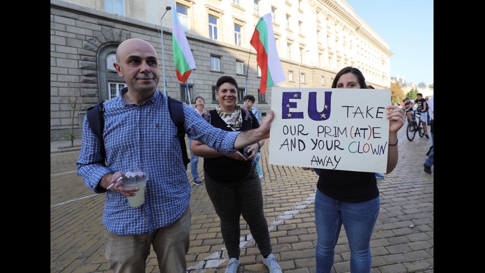Започна 76-ият протест в София