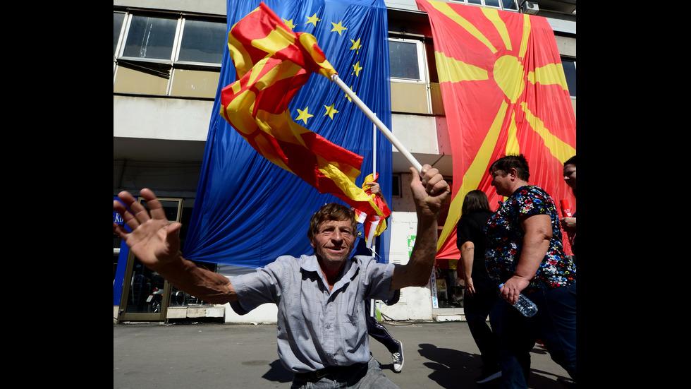 ЗА ЧЛЕНСТВО В ЕС: Хиляди македонци излязоха по улиците на Скопие