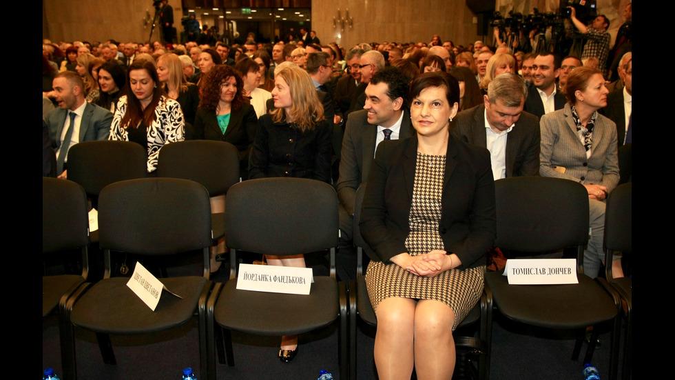 ГЕРБ и СДС представят кандидатите си за членове на Европейския парламент