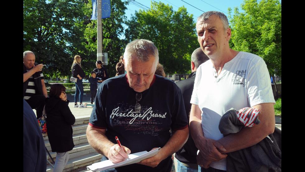Протест против изграждането на крематориум се проведе в Камено