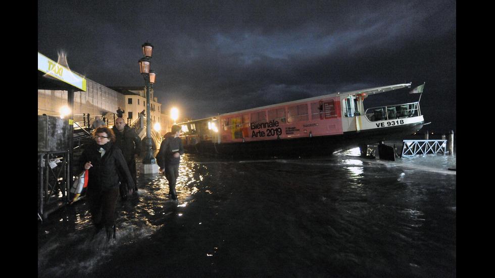 Венеция под вода