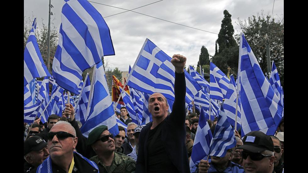Протест в Атина срещу Договора от Преспа