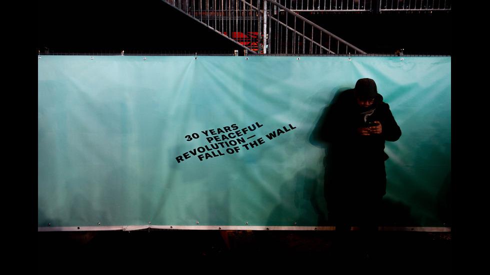 Германия отбелязва 30-годишнина от падането на Берлинската стена